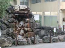 Tatsumaki Jigoku, 龍巻地獄, Beppu, 別府市, 地獄, Hölle, hell, Oita, 大分県, Geysir, geyser, water spout hell