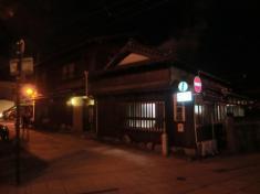 Beppu, 別府市, Oita, 大分県, Kyushu, 九州, Beppu Altstadt, Beppu historical town, Japanese evening scene, Japan